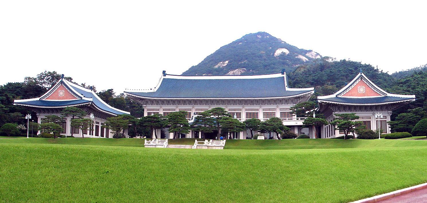 Korea-Seoul-Blue_House