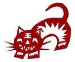 chinese-horoscope-tiger-2014